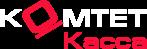 KOMTET Kassa logo
